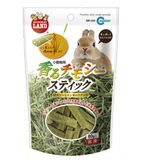 Marukan Timothy Hay Stick for Small Animals 80g