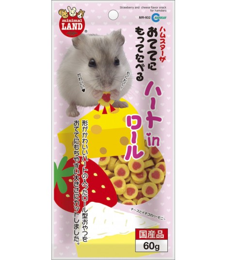 Marukan Strawberry & Cheese Snack for Hamster 60g