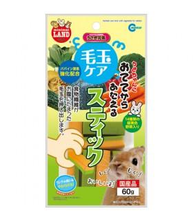 Marukan Hairball Care Vegetable Sticks 60g
