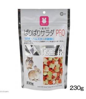 Marukan Pari Pari Salad Flakes PRO for Small Animals 230g