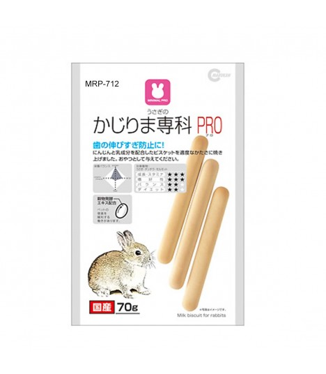 Marukan Milk Stick Biscuit for Rabbit PRO 70g