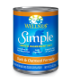 Wellness Simple Solutions Grain Free Duck & Oatmeal 12.5oz