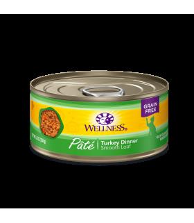 Wellness Complete Health Grain Free Turkey for Cat 5.5oz