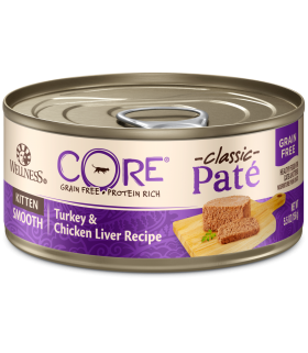 Wellness CORE for Kitten 5.5oz