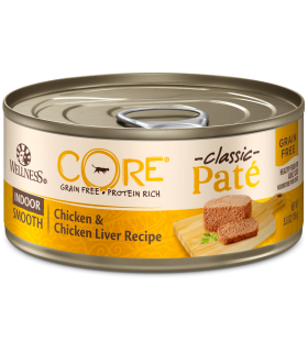 Wellness CORE Chicken, Turkey & Chicken Liver for Cat 5.5oz