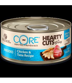 Wellness CORE Hearty Cuts in Gravy Shredded Chicken & Tuna for Cat 5.5oz