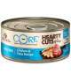 Wellness CORE Hearty Cuts in Gravy Shredded Chicken & Tuna for Cat 5.5oz